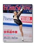 ワールド・フィギュアスケート (14) 画像
