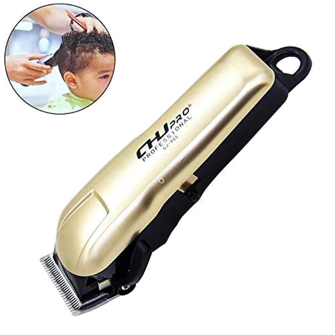 セクタ飛行場ローストWTYD 美容ヘアツール 赤ちゃんの男のヘアカットマシンの充電式USBサイレント電動ヘアシェーバー