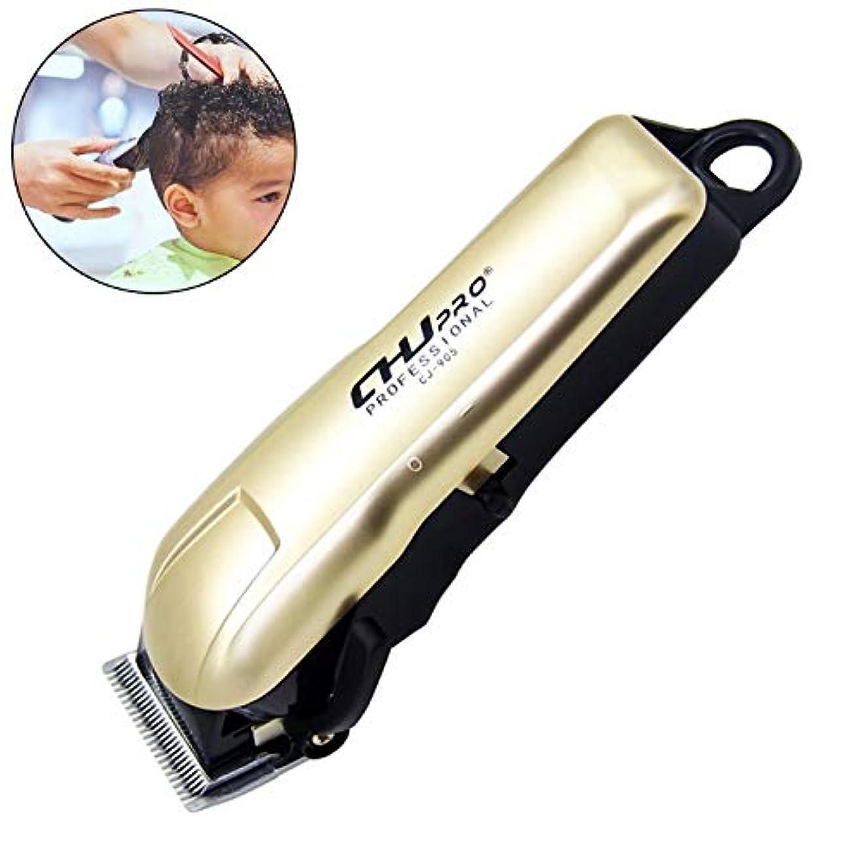 WTYD 美容ヘアツール 赤ちゃんの男のヘアカットマシンの充電式USBサイレント電動ヘアシェーバー