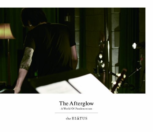 The Afterglow – A World Of Pandemonium -