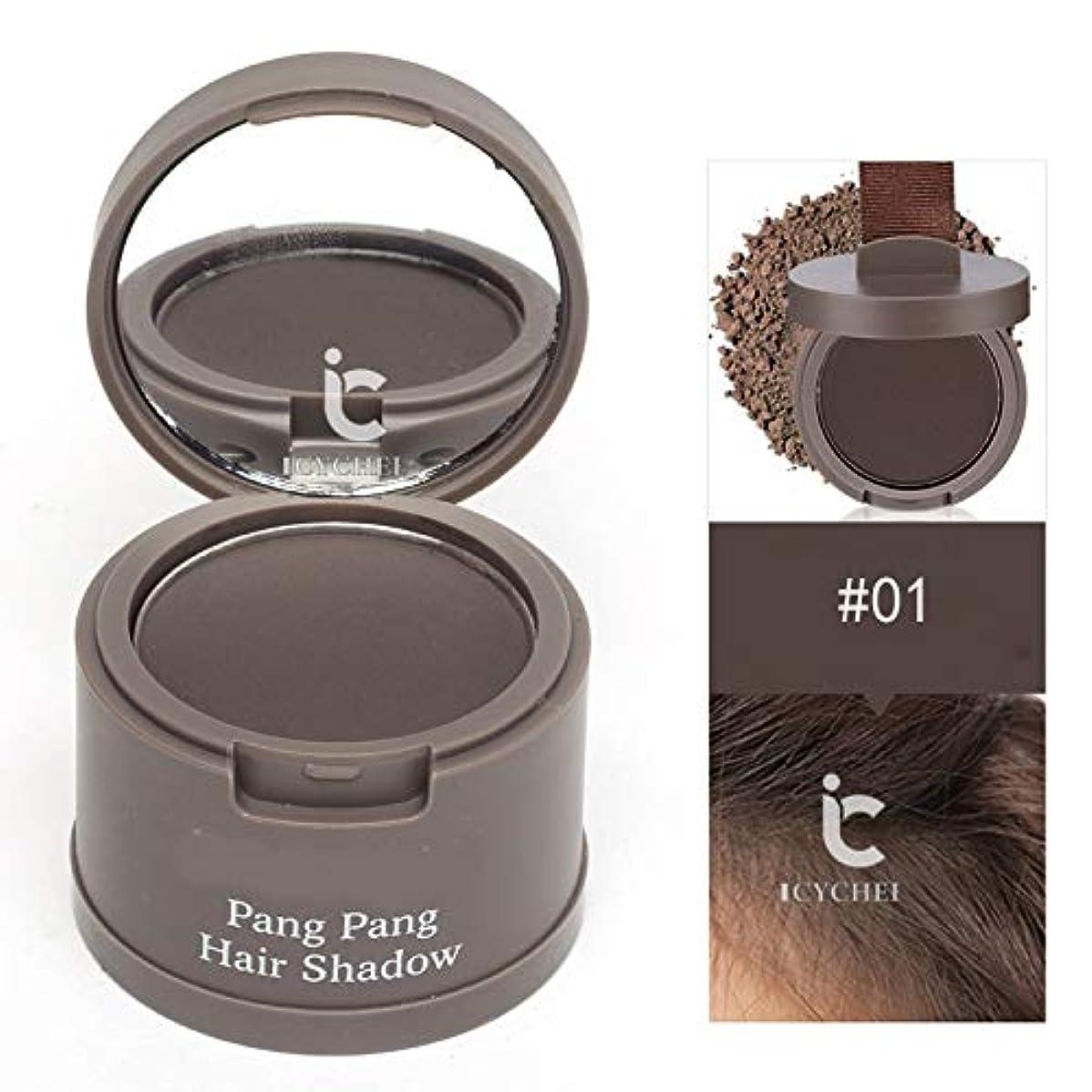 切るダイバーブロック髪のためのヘアラインシャドウパウダー髪のシェーダレタッチルーツと髪パーフェクトカバレッジをラスティングICYCHEER防水ロング (01)