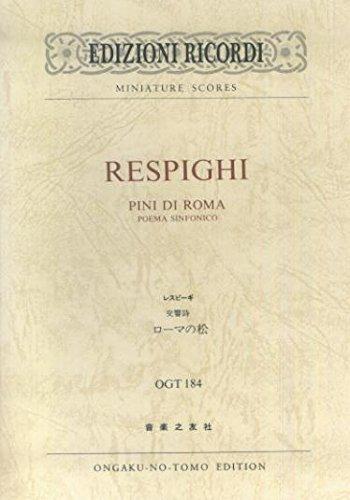 OGT-184 レスピーギ 交響詩 ローマの松 (Edizioni Ricordi miniature scores)