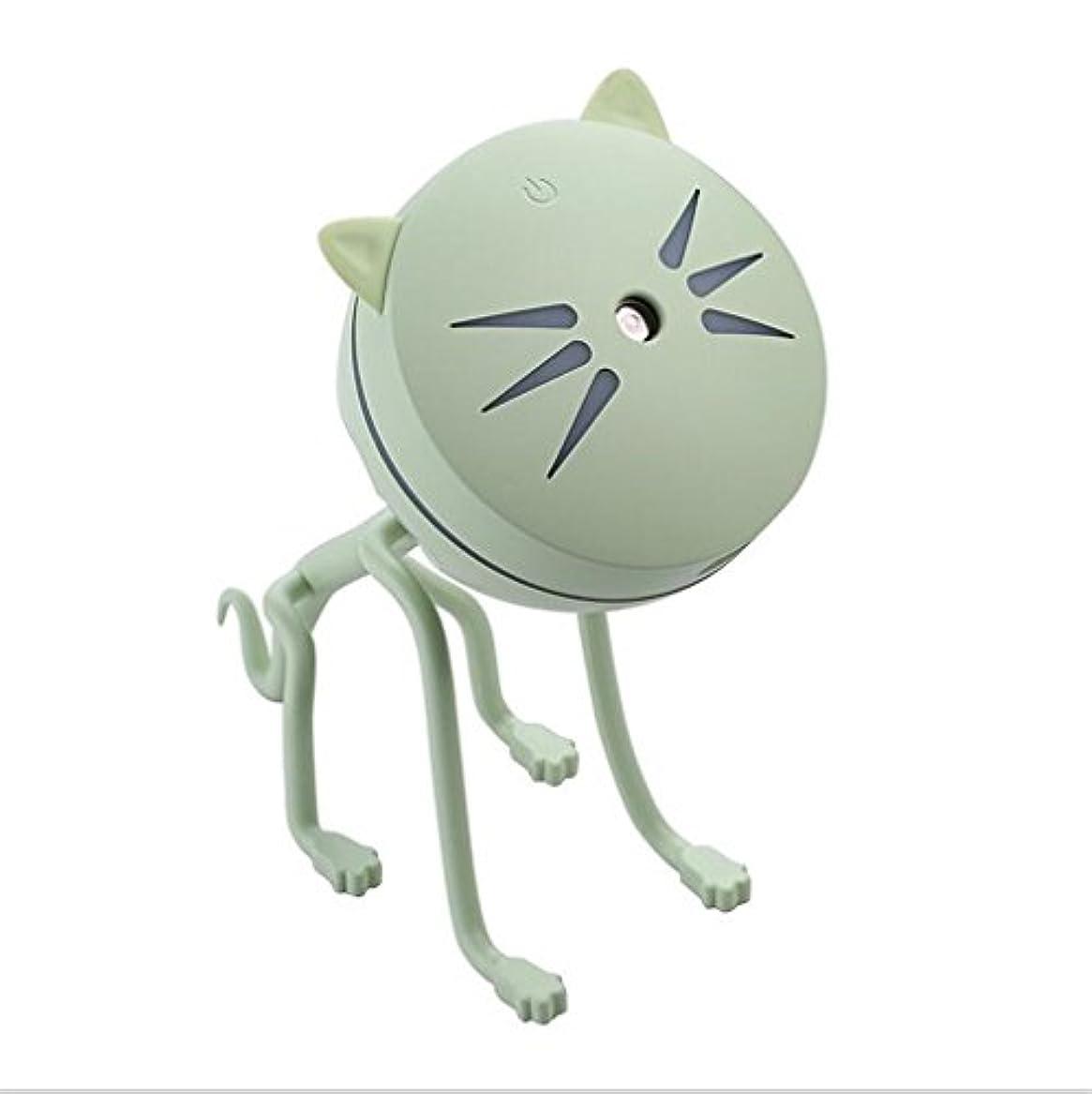 探偵圧縮する遅いMini USB加湿器、150Mlクールミストアロマエッセンシャルオイルディフューザー空気清浄機加湿器、寝室のオフィス、車のための水無しオートシャットオフ機能