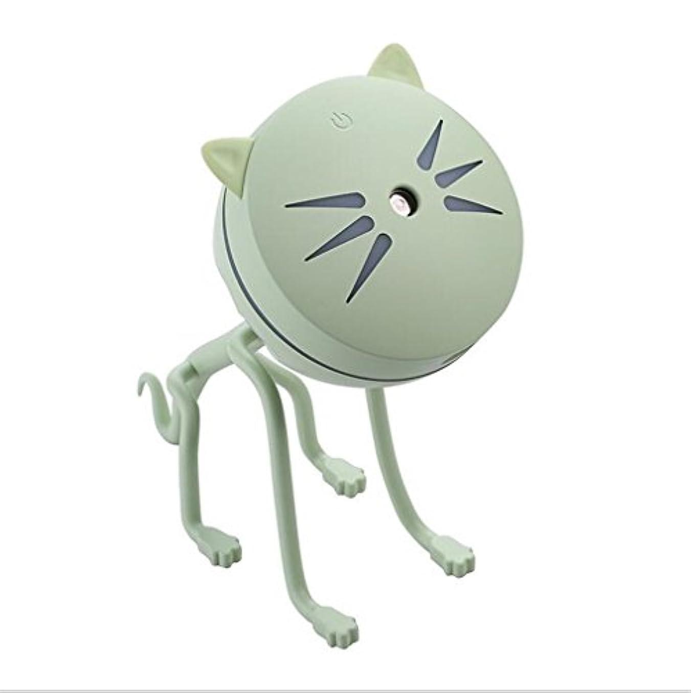 ボックス離婚デコードするMini USB加湿器、150Mlクールミストアロマエッセンシャルオイルディフューザー空気清浄機加湿器、寝室のオフィス、車のための水無しオートシャットオフ機能
