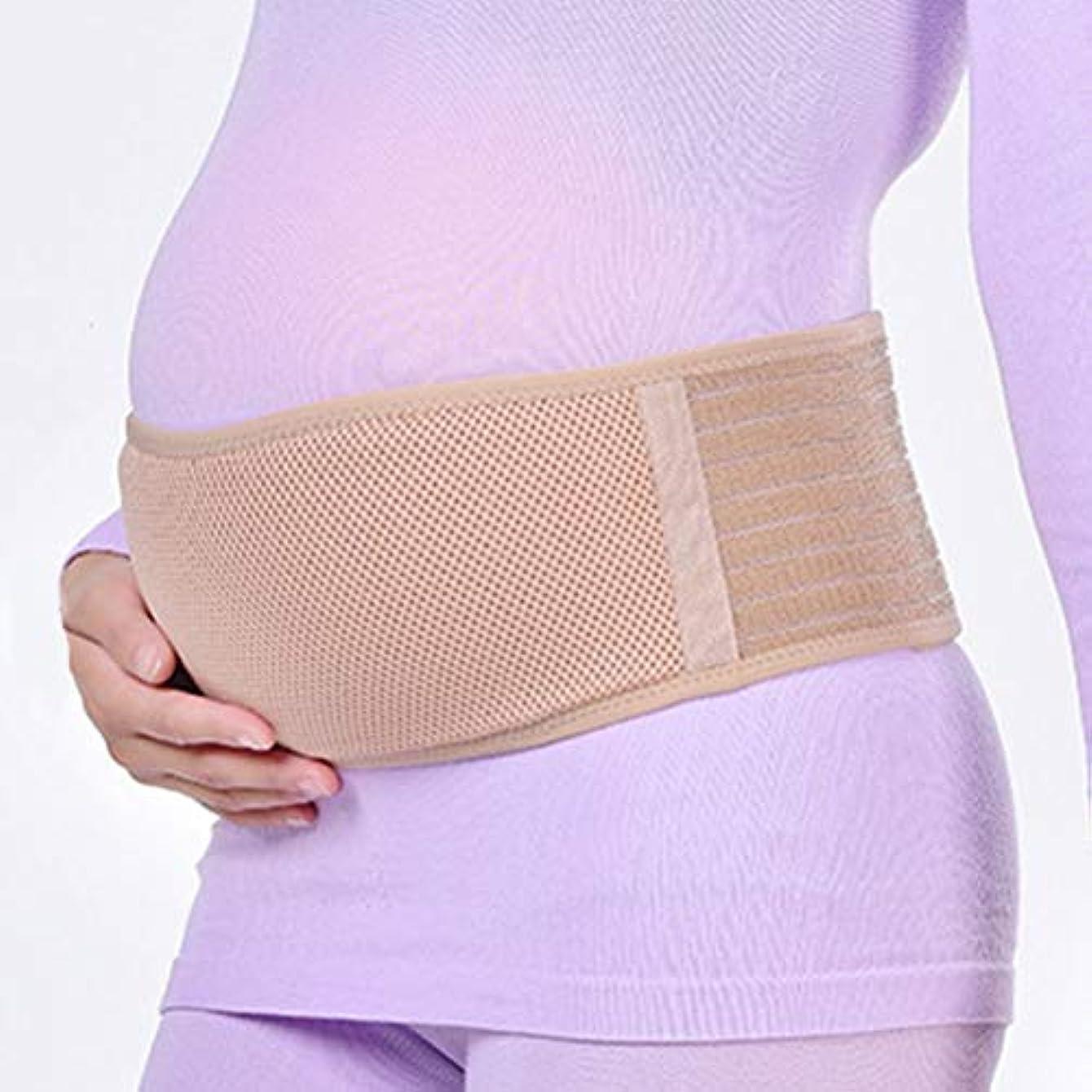Healifty 妊婦 マタニティベルト 産前産後 腹部サポートベルト 骨盤ベルト 腰痛対策 冷房対策 通気性良 簡単装着 女性のマタニティ 腹バンド カーキ