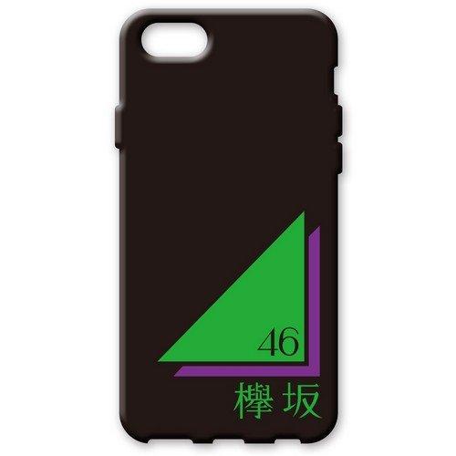 iPhone7 ソフトケース 《欅坂46》 黒/ロゴ...