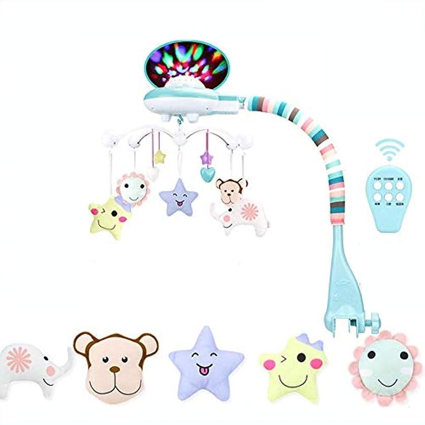 メイエラ洋服割り当てます赤ちゃんのおもちゃ携帯電話新生児知育玩具0-1歳ベビーベッドベル回転プロジェクションペンダントリモコン赤ちゃんの贈り物は赤ちゃんが幸せに育つために同行します