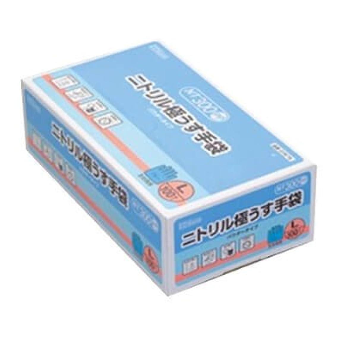 調査折プロフェッショナル【ケース販売】 ダンロップ ニトリル極うす手袋 粉付 L ブルー NT-300 (100枚入×20箱)