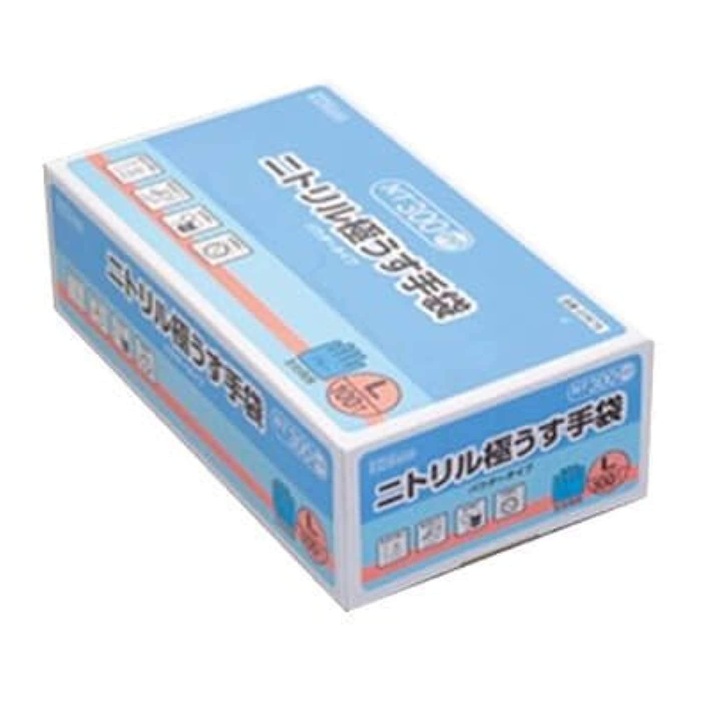 【ケース販売】 ダンロップ ニトリル極うす手袋 粉付 L ブルー NT-300 (100枚入×20箱)