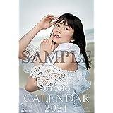 東宝カレンダー 2021年カレンダー (おまけシール付)
