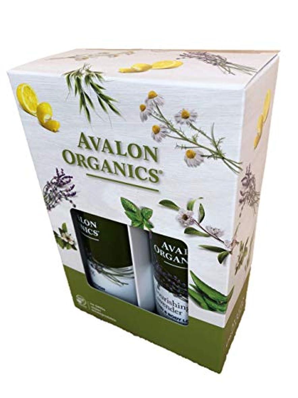 アレルギーうまくいけばレトルトAVALON ORGANICS アバロンオーガニクス ハンド&ボディローション ラベンダー 340g×2