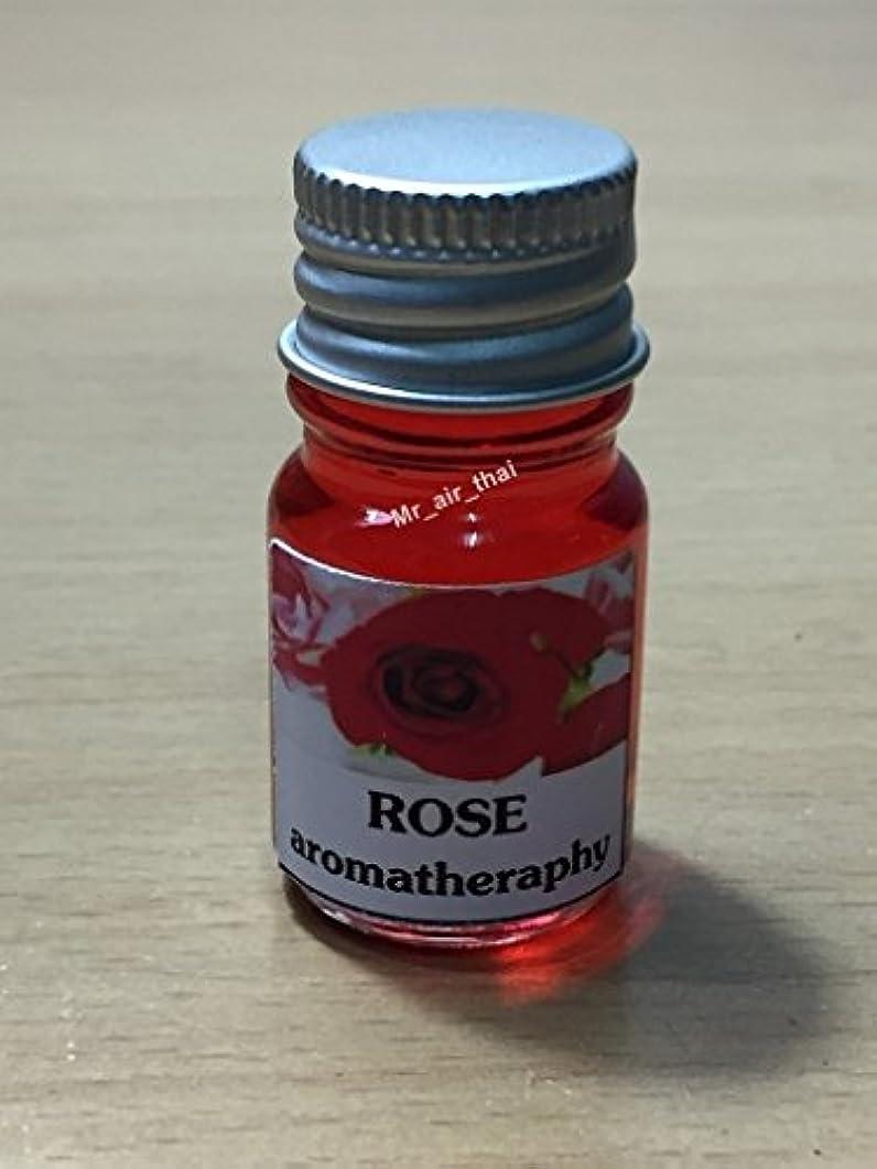 素晴らしさ微妙農奴5ミリリットルアロマローズフランクインセンスエッセンシャルオイルボトルアロマテラピーオイル自然自然5ml Aroma Rose Frankincense Essential Oil Bottles Aromatherapy...