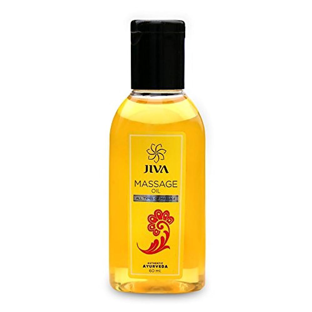 混合バッフル硬さJiva Ayurveda Massage Oil