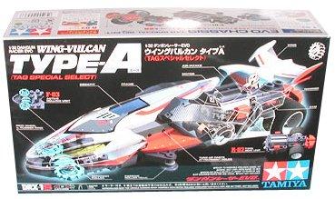 ミニ四駆 DRX-1S ウイングバルカン タイプA( 限定 )