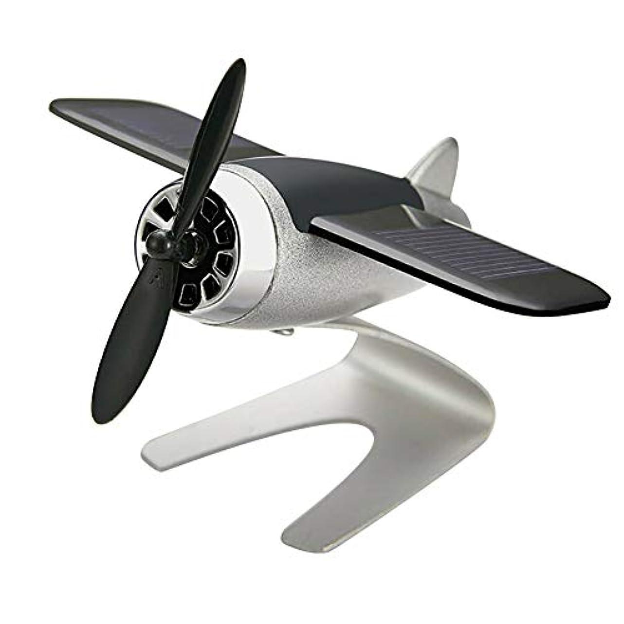 バッジ瞑想的コンクリートSymboat 車の芳香剤飛行機航空機モデル太陽エネルギーアロマテラピー室内装飾