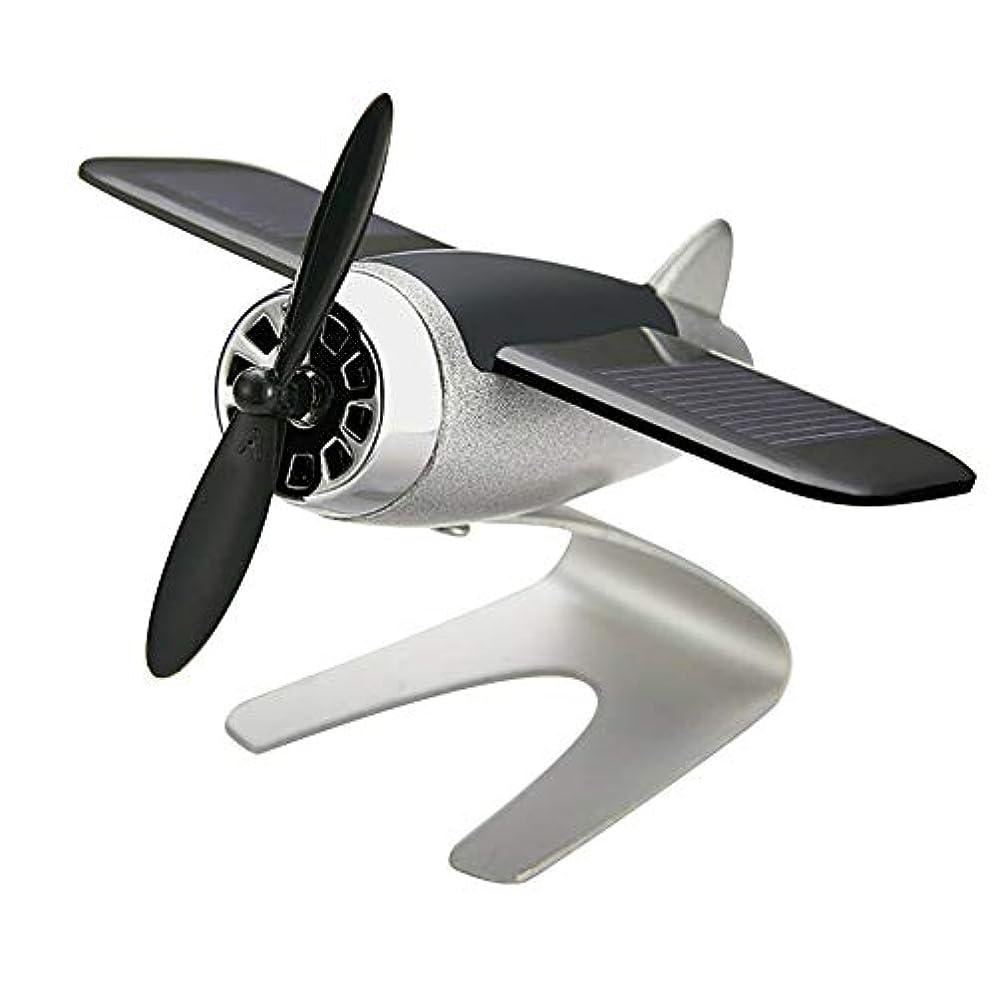 校長スペクトラム配送Symboat 車の芳香剤飛行機航空機モデル太陽エネルギーアロマテラピー室内装飾