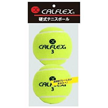 サクライ貿易(SAKURAI) CALFLEX(カルフレックス) テニス 硬式 ボール ノンプレッシャー 2球入り LB-450