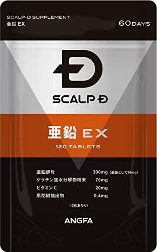 【健康食品】 アンファー(ANGFA) スカルプD サプリメント 亜鉛EX 120粒(約60日分)
