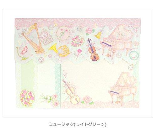 【たけいみき】付箋 ミュージック(ライトグリーン)  バレエグッズ(バレエ雑貨/バレエ小物)