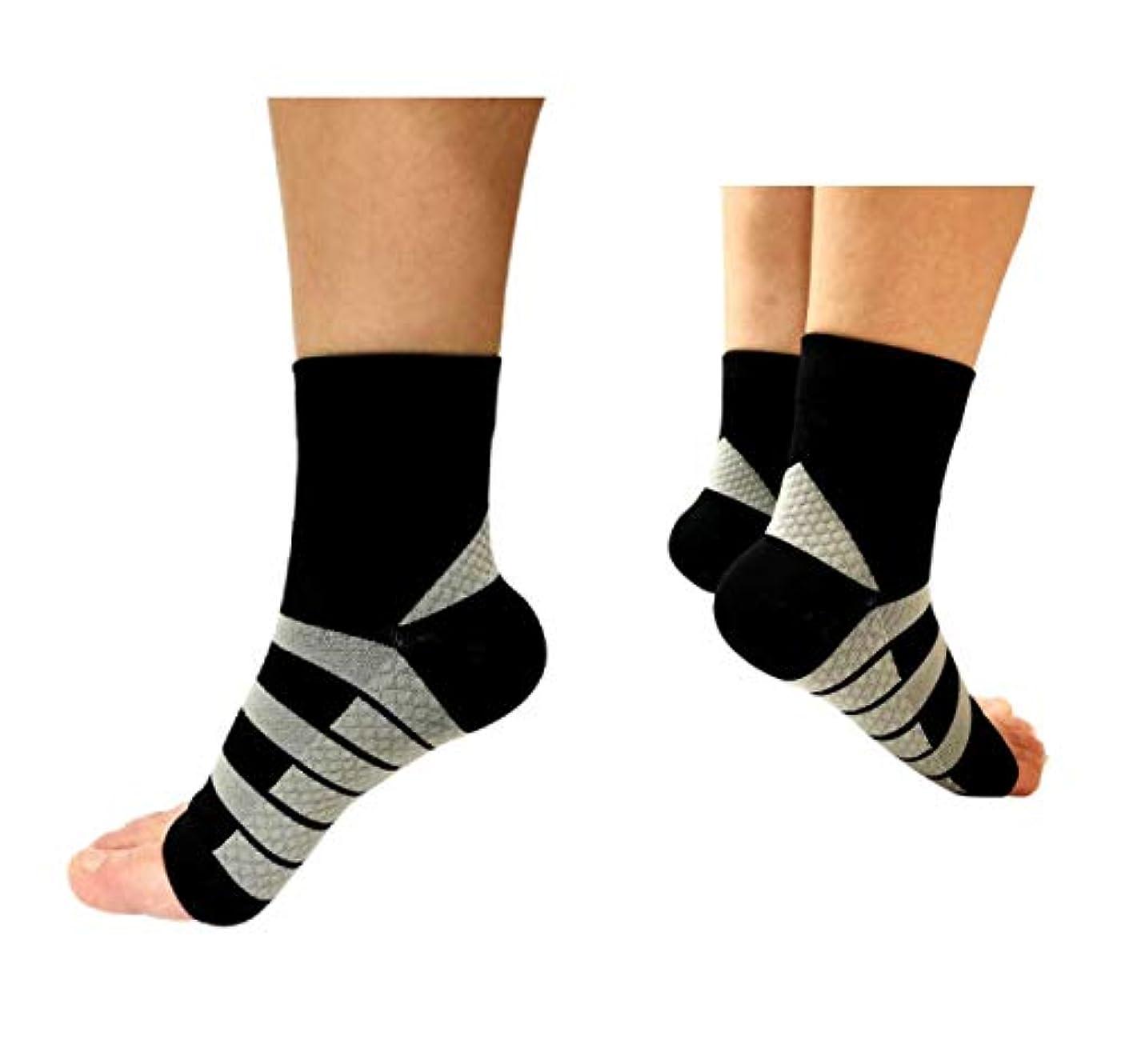 FILED (フィールド)サポーター 足首 かかと サポーター 足 ねんざ サポーター 足裏アーチ 足底筋膜炎サポーター 2枚入り 着圧 衝撃吸収 サポーター 土踏まず かかと痛み (XL)