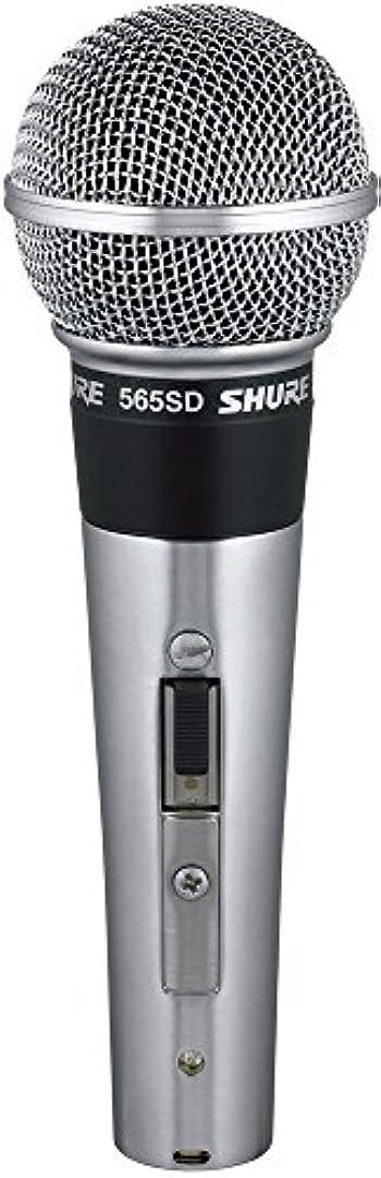 はっきりしない延ばすマークSHURE ダイナミックマイク 565SD-LC 565SD-LC-X 【国内正規品】