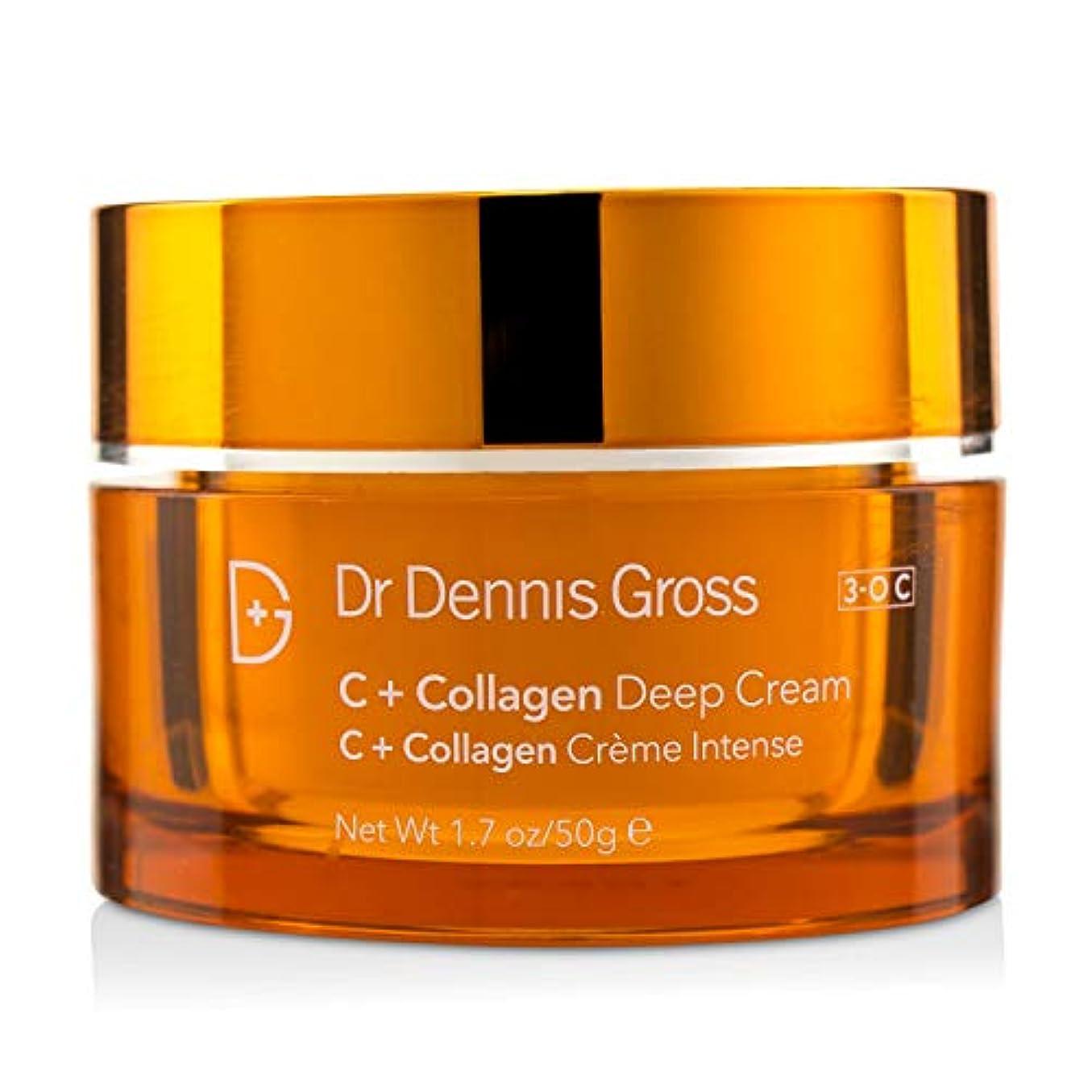 熱意パートナー防腐剤ドクターデニスグロス C + Collagen Deep Cream - Salon Product 50ml/1.7oz並行輸入品