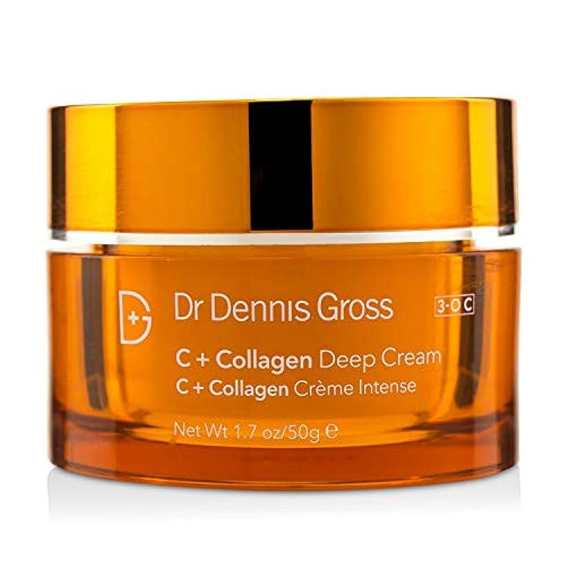 シンプルさ文明化棚ドクターデニスグロス C + Collagen Deep Cream - Salon Product 50ml/1.7oz並行輸入品