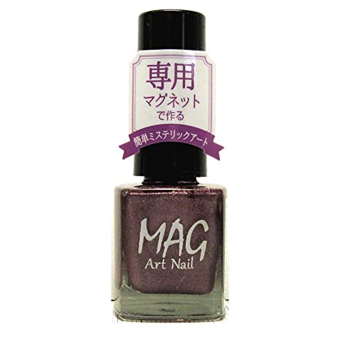感謝している流暢輪郭TMマグアートネイル(爪化粧料) TMMA1606 グレースフルグレー