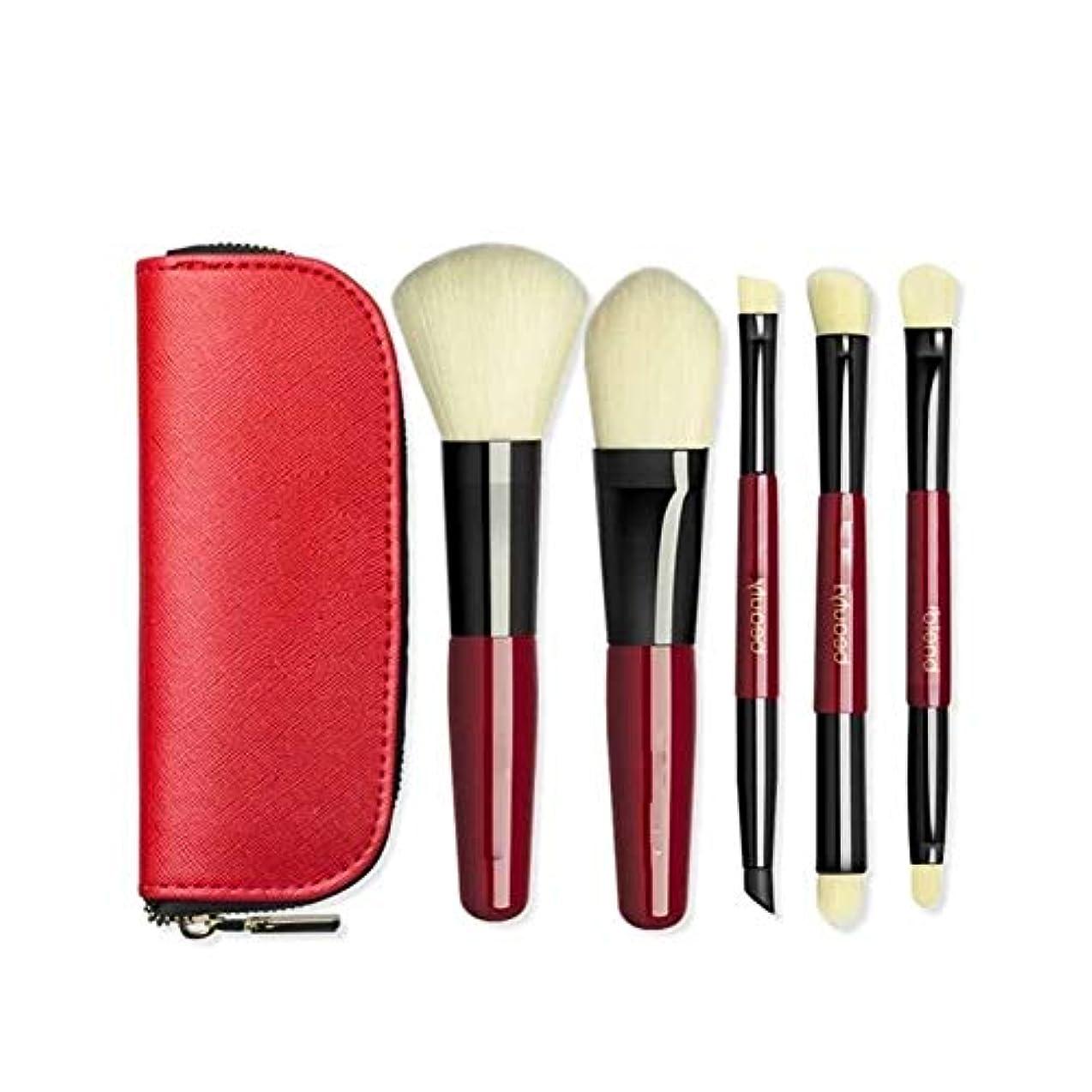 レベル顎要求TUOFL メイクブラシ、メイクブラシセット、初心者に適した5本のスティック、ダブルヘッドメイクブラシアイシャドウブラシ高光沢ブラシ、赤 (Color : Red)