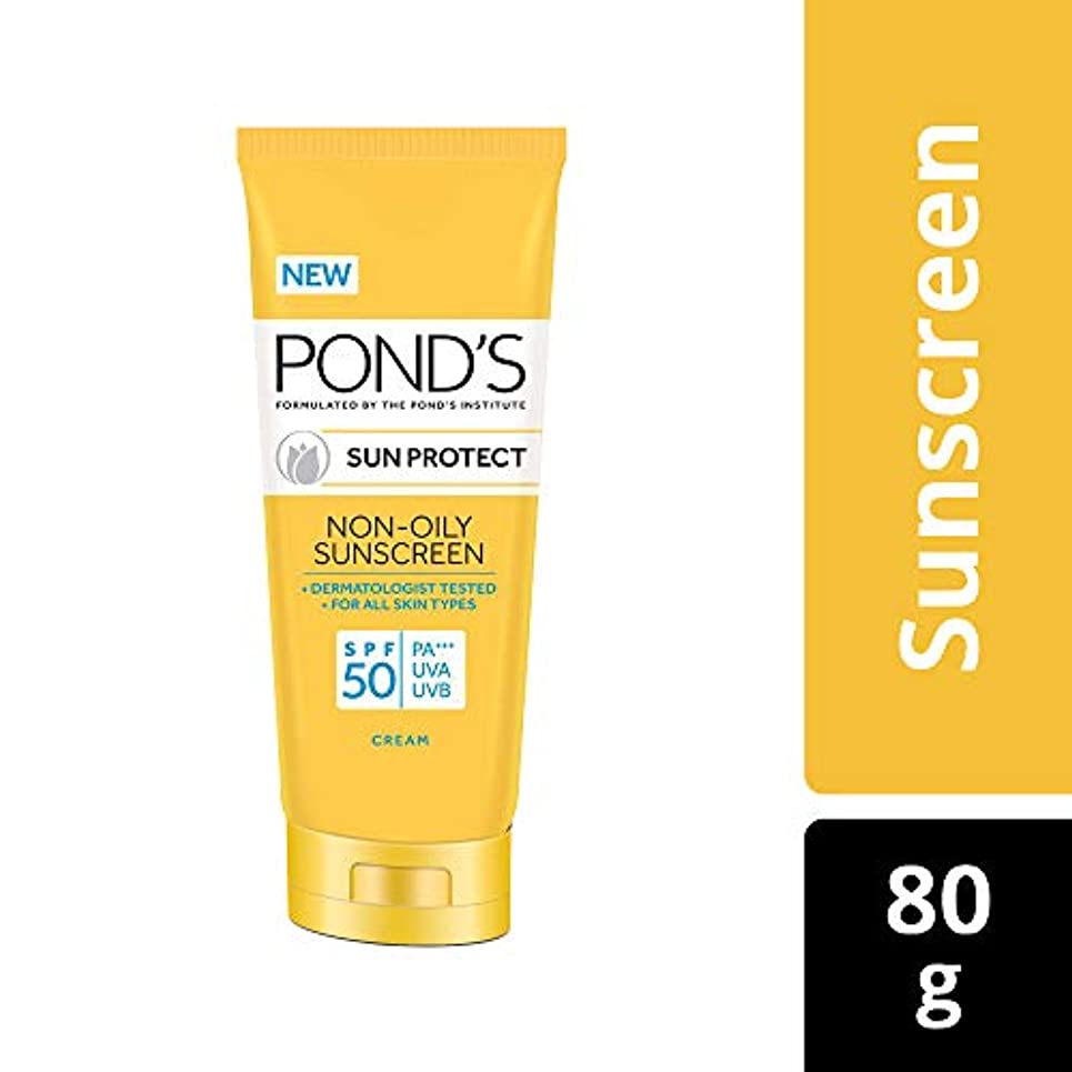 布ディレクター説明するPOND'S SPF 50 Sun Protect Non-Oily Sunscreen, 80 g