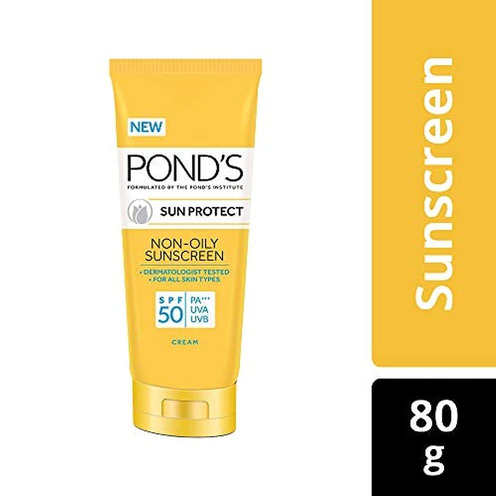 抑止する隠折るPOND'S SPF 50 Sun Protect Non-Oily Sunscreen, 80 g