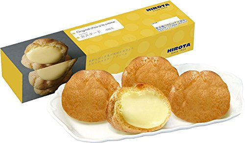 ヒロタのシュークリーム カスタード 1箱4個入 (36g×4個)