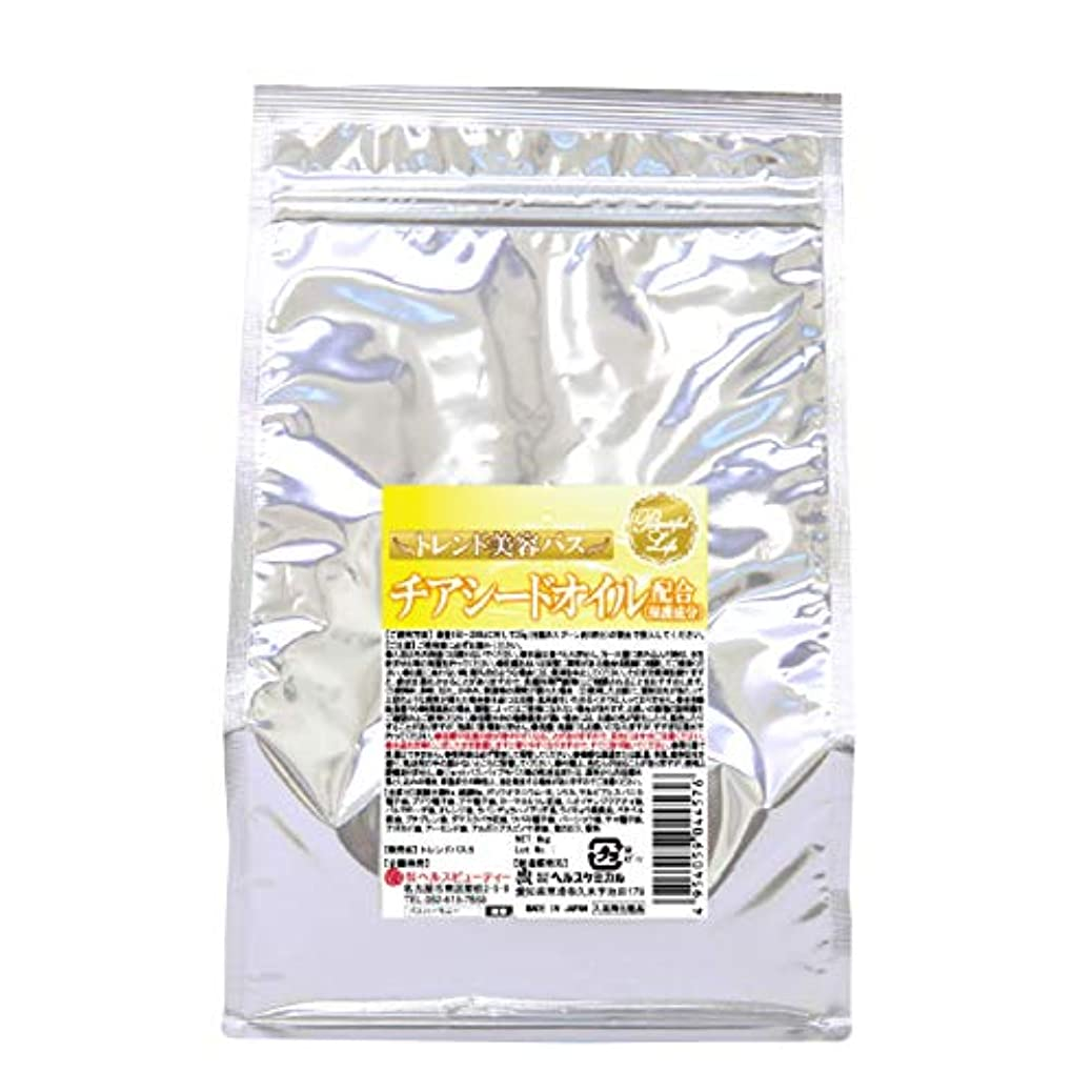 長さ妊娠した症候群入浴剤 湯匠仕込 チアシードオイル配合 1kg 50回分 お徳用