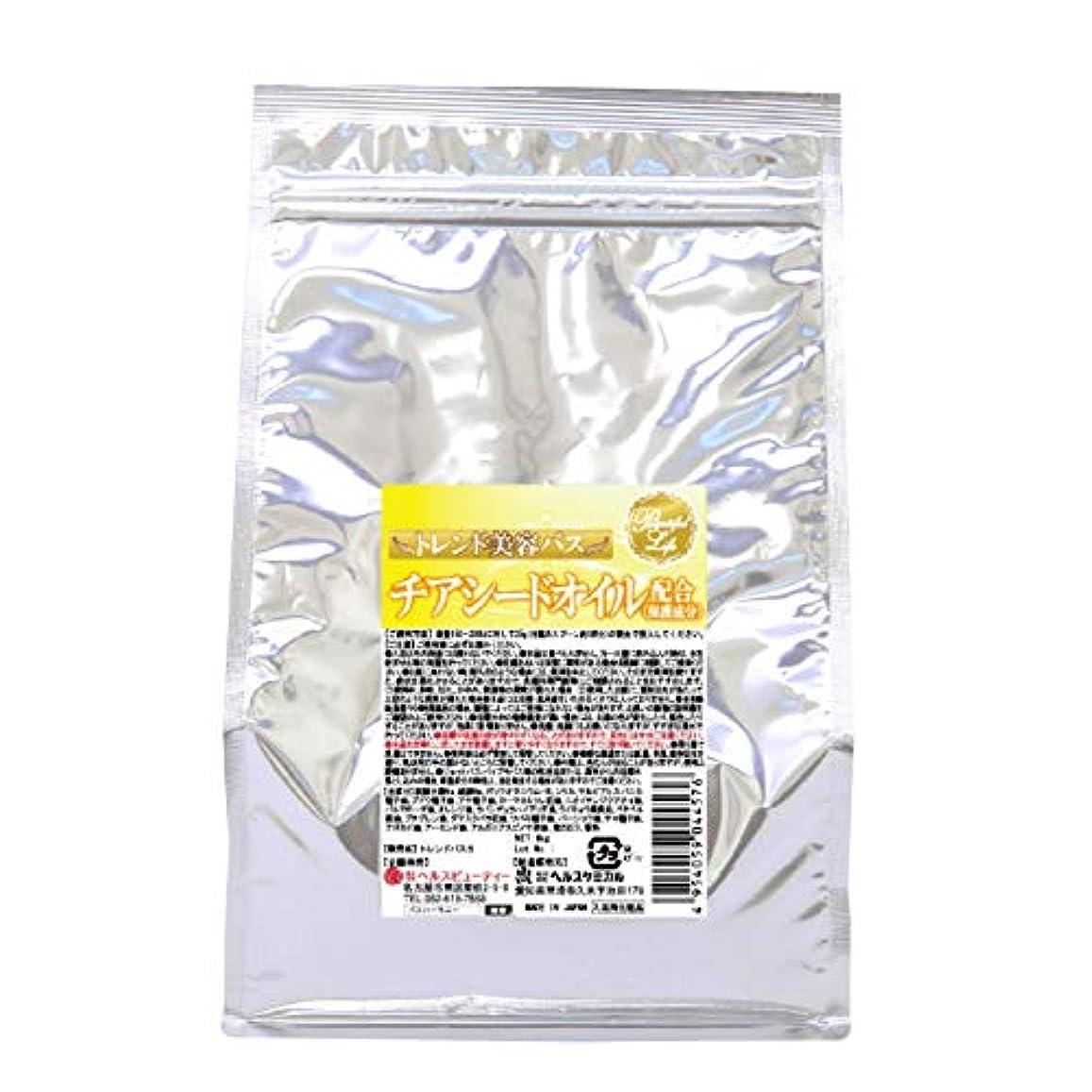 安定したナンセンスもっと少なく入浴剤 湯匠仕込 チアシードオイル配合 1kg 50回分 お徳用