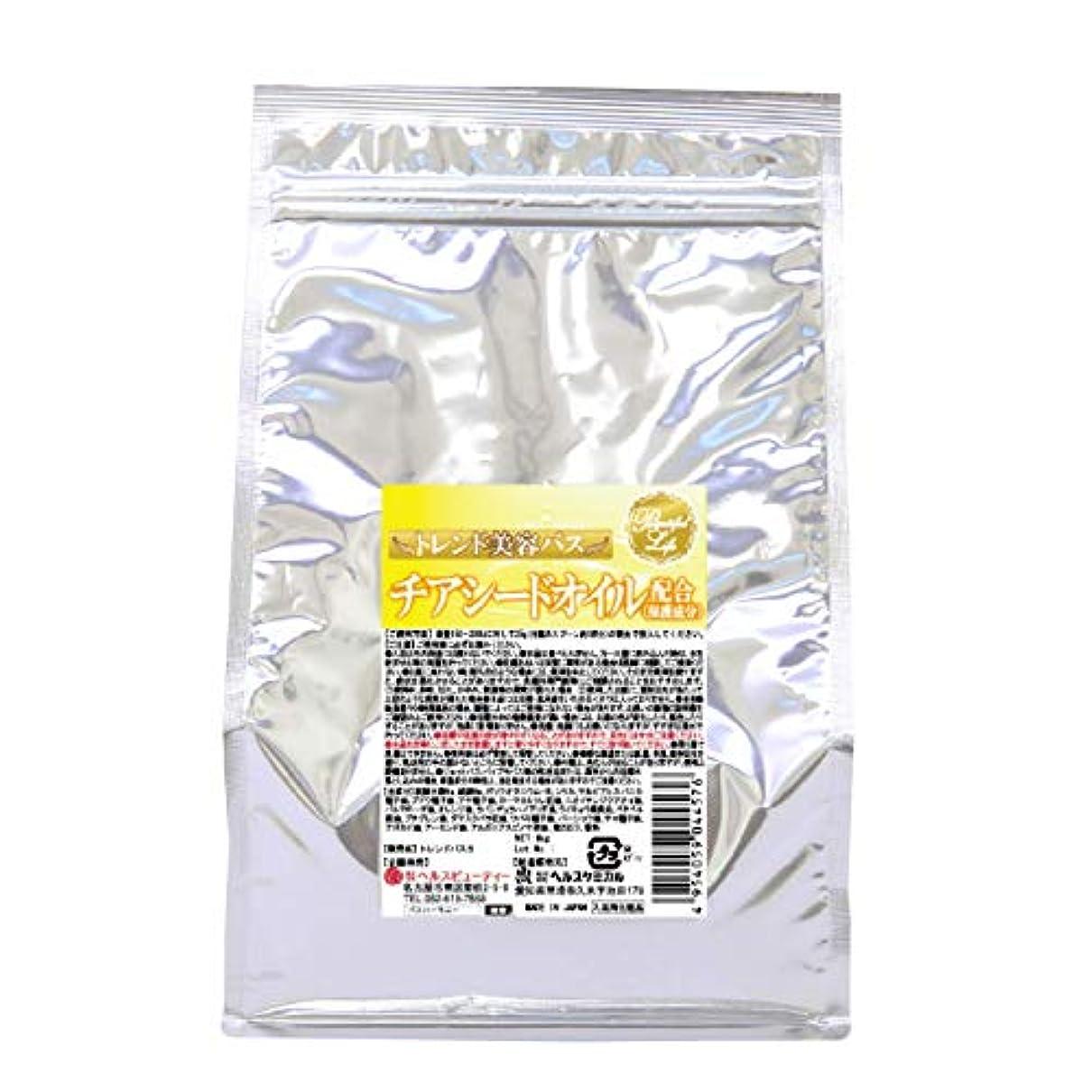 持つ抑圧するフック入浴剤 湯匠仕込 チアシードオイル配合 1kg 50回分 お徳用