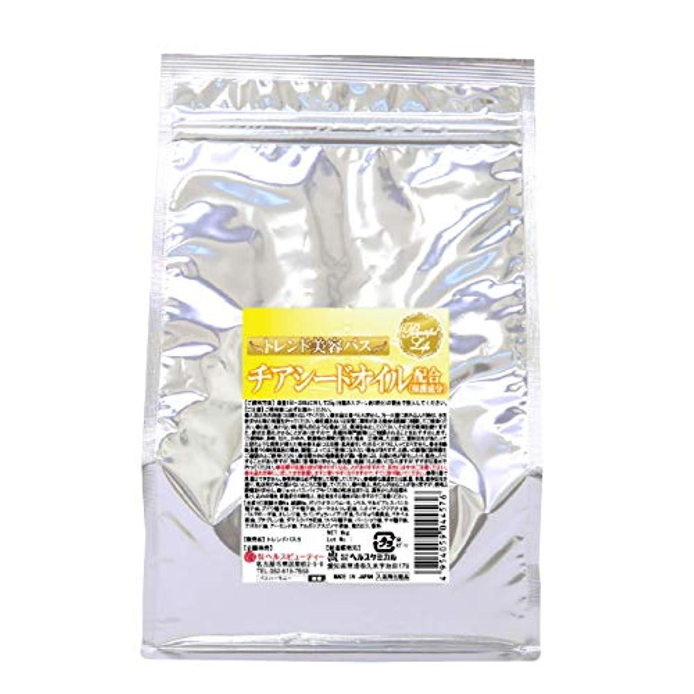 記念日投げる約設定入浴剤 湯匠仕込 チアシードオイル配合 1kg 50回分 お徳用