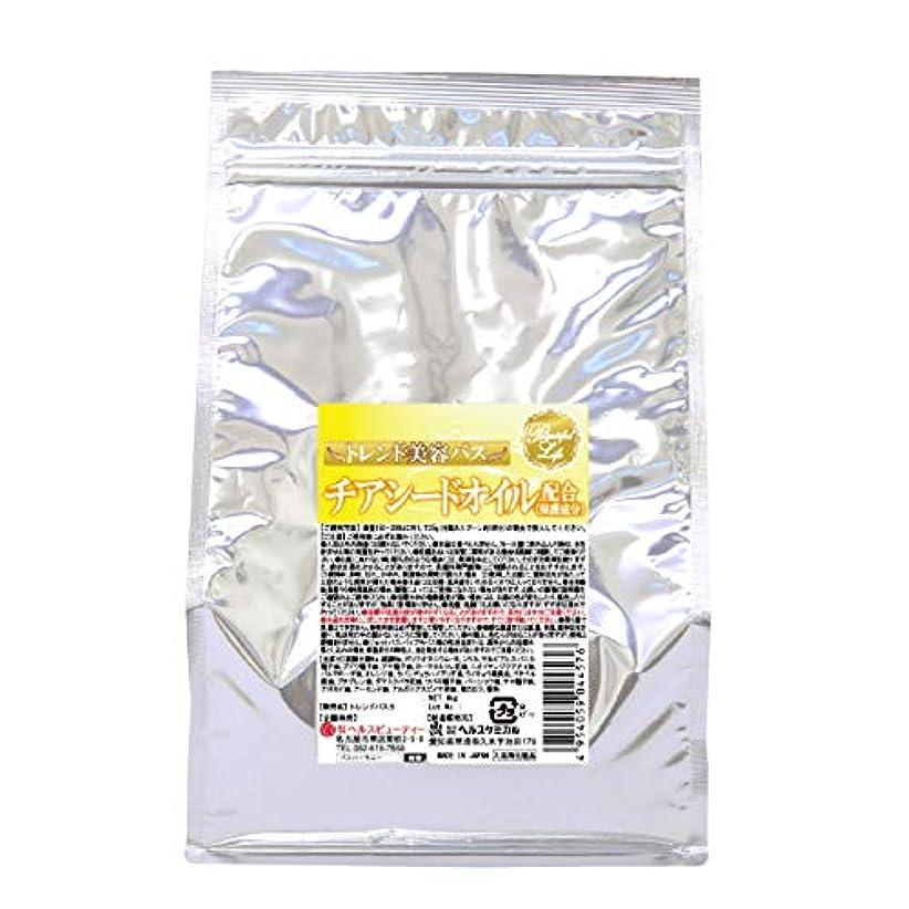 相談する荒れ地教会入浴剤 湯匠仕込 チアシードオイル配合 1kg 50回分 お徳用