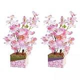 【お花見】和柄桜スタンド2色セット ×2セット/ お楽しみグッズ(紙風船)付きセット