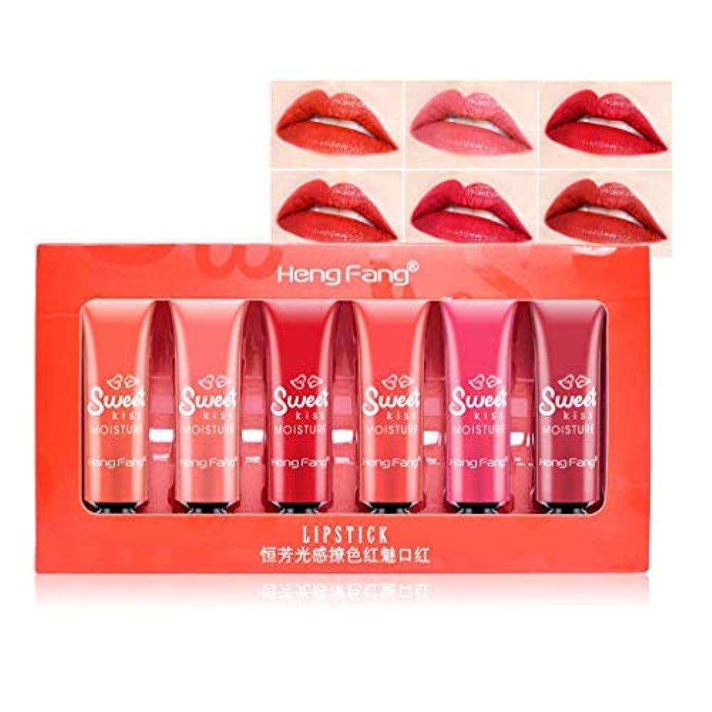 トースト壮大な一晩Perfeclan リップスティック 口紅セット リップグロス 化粧品 メイク 唇メイク 長時間