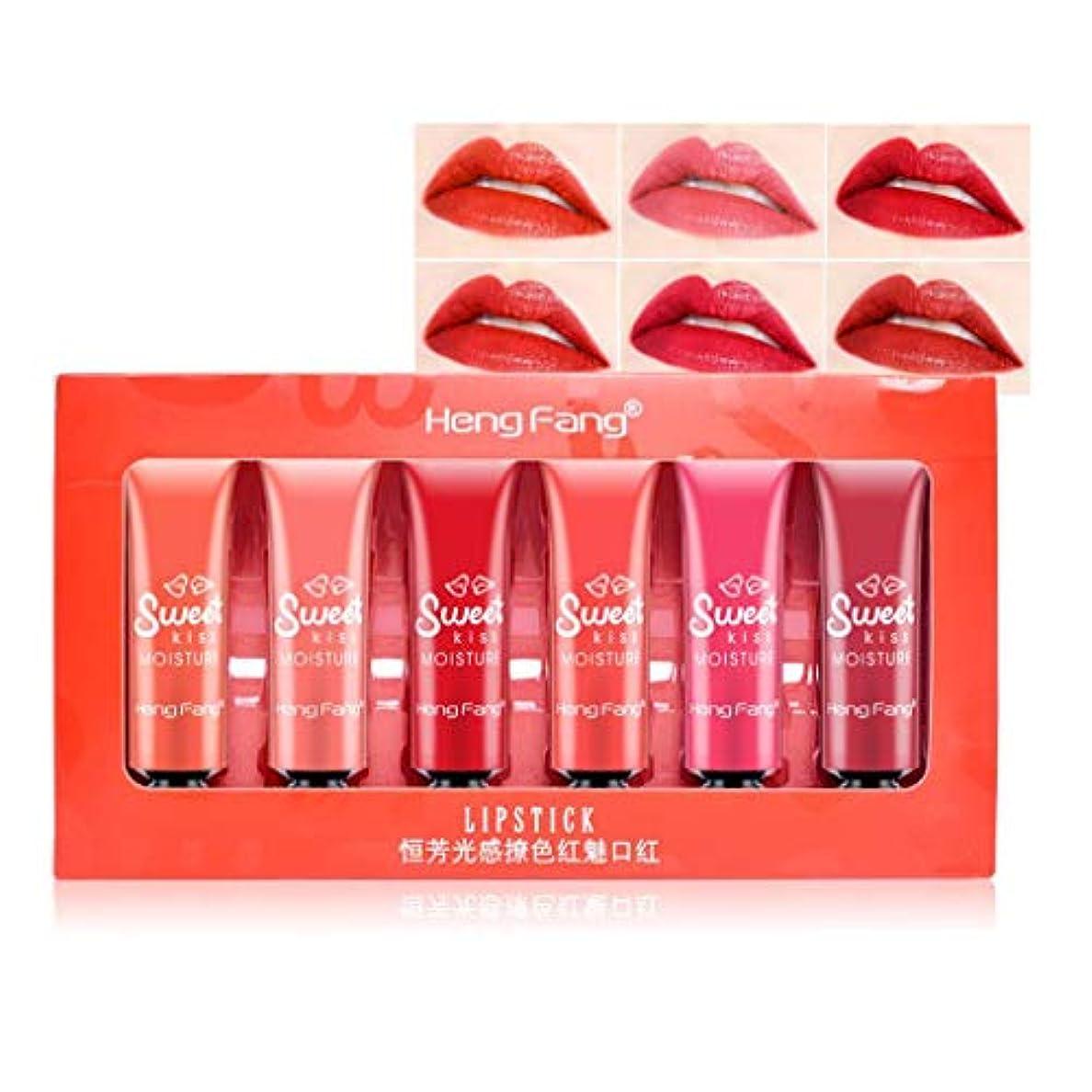 ツイン儀式油Perfeclan リップスティック 口紅セット リップグロス 化粧品 メイク 唇メイク 長時間