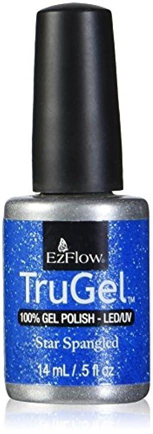 フルート決して判決EzFlow トゥルージェル カラージェル EZ-42442 スタースパングルド 14ml