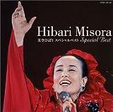 スペシャルベスト(DVD付) / 美空ひばり, 古賀政男 (CD - 2004)