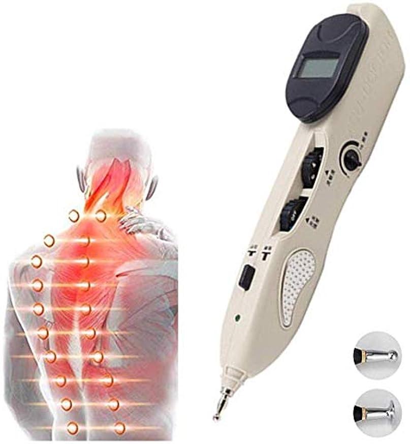 消化かなりローマ人背中、足、首、肩、足の痛みリリース鍼ペン用の電子自動身体検出子午線ペン