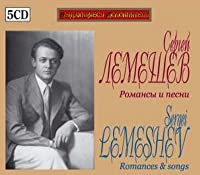 Sergei Lemeshev - Romances & Songs (5CD)