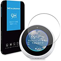Amazon Echo Spot 用 フィルム【TALENANA】エコースポット 用 強化ガラス保護フィルム9H硬度/高透過率/自動吸着/指紋防止/気泡ゼロ