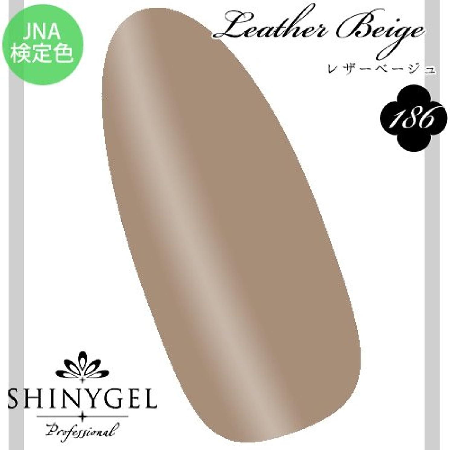 いいねぬれた完全に乾くSHINY GEL カラージェル 186 4g レザーベージュ JNA検定色 UV/LED対応