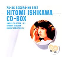 石川ひとみBOX~78-86ぼくらのベスト~