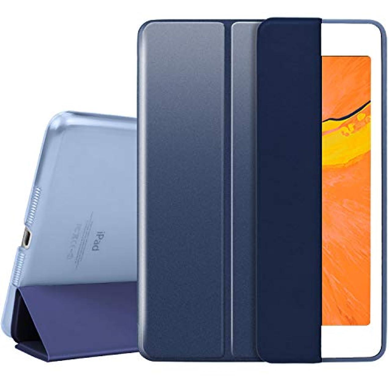 ボランティア虚偽ミサイルUtryit iPad Mini123 ケース タブレットカバー PC 超軽量&超薄型デザイン スタンド 三つ折タイプ[Mini123 ケース+ギフト]対応 (モデル番号A1432、A1454、A1455、A1489、A1490、A1491、A1599、A1600、A1601)-深い青