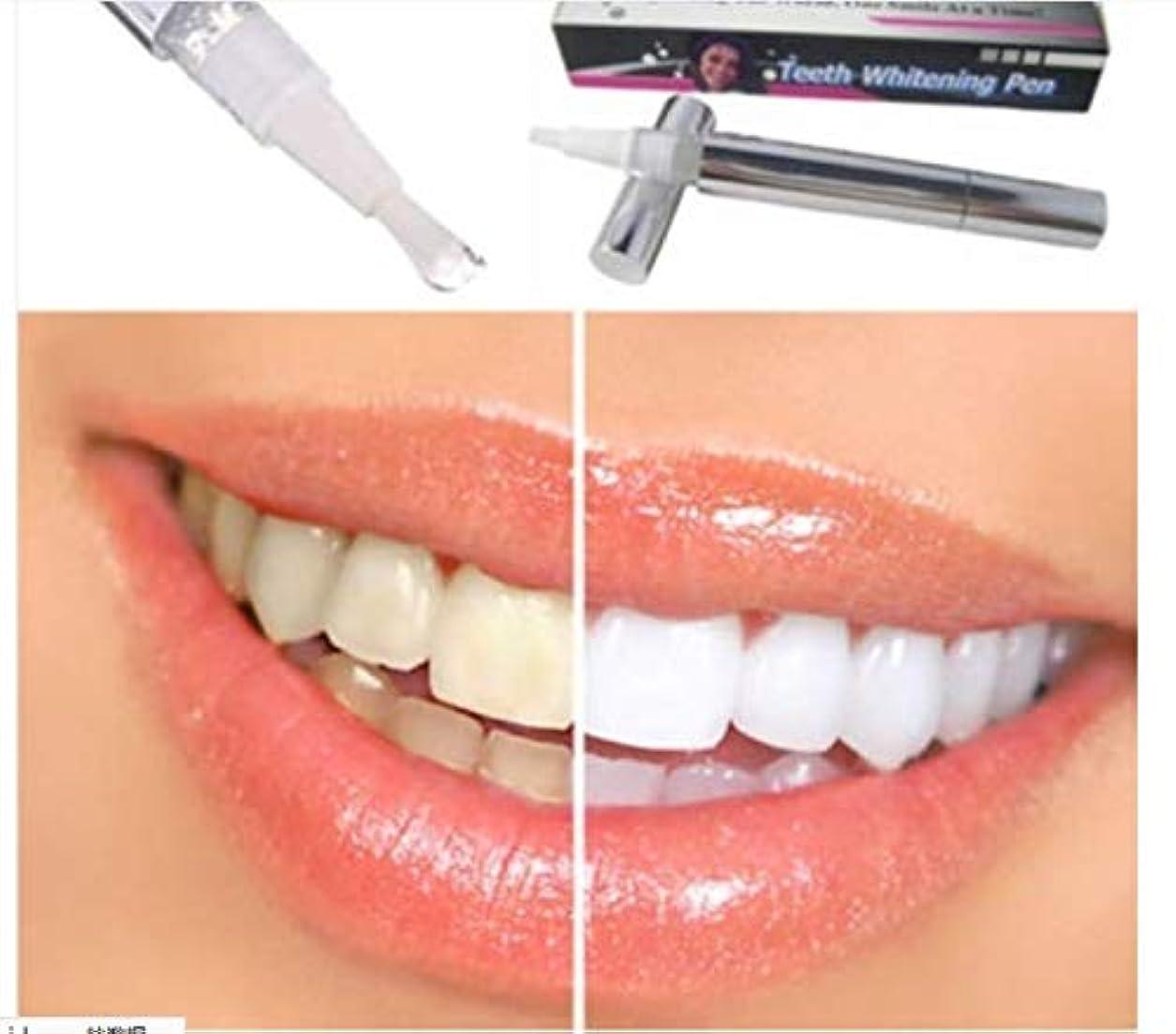 横向き革命複製ホワイトニングペン型真っ白な歯 ホワイトニングペン 歯の白い漂白剤 瞬間汚れ消しゴムリムーバー