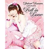 田村ゆかり LOVE■LIVE *Fall in Love* [Blu-ray]